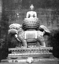 Buddha riding his Lion
